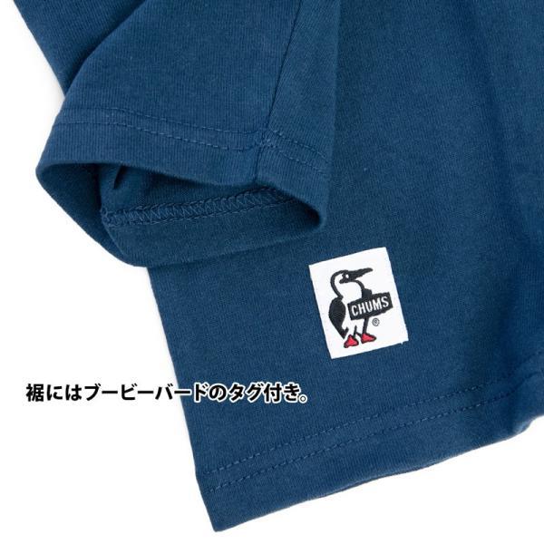 チャムス CHUMS Utah Pocket L/S T-Shirt ユタ ポケット ロングTシャツ 2m50cm 05