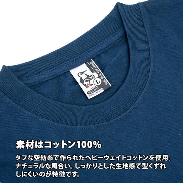 チャムス CHUMS Utah Pocket L/S T-Shirt ユタ ポケット ロングTシャツ 2m50cm 06