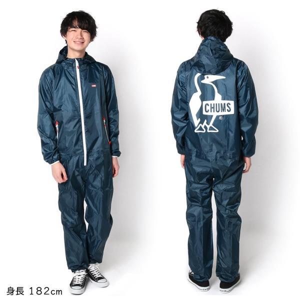CHUMS チャムス ブービーロゴ レインスーツ Booby Logo Rain Suit|2m50cm|02
