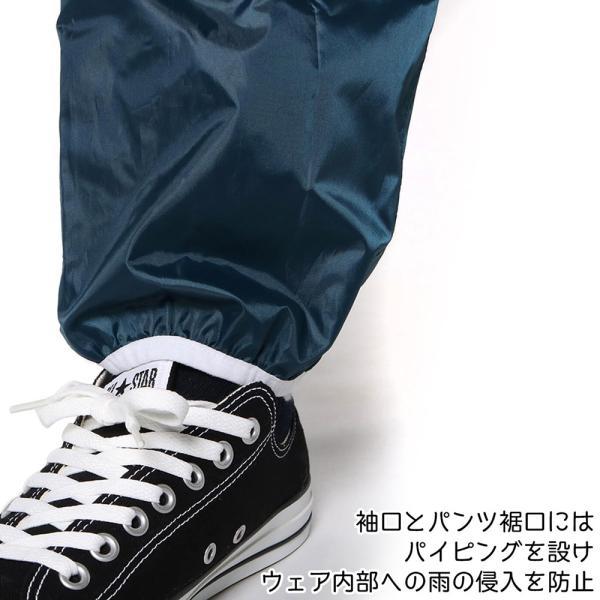 CHUMS チャムス ブービーロゴ レインスーツ Booby Logo Rain Suit|2m50cm|07