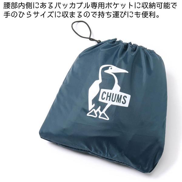 CHUMS チャムス ブービーロゴ レインスーツ Booby Logo Rain Suit|2m50cm|08