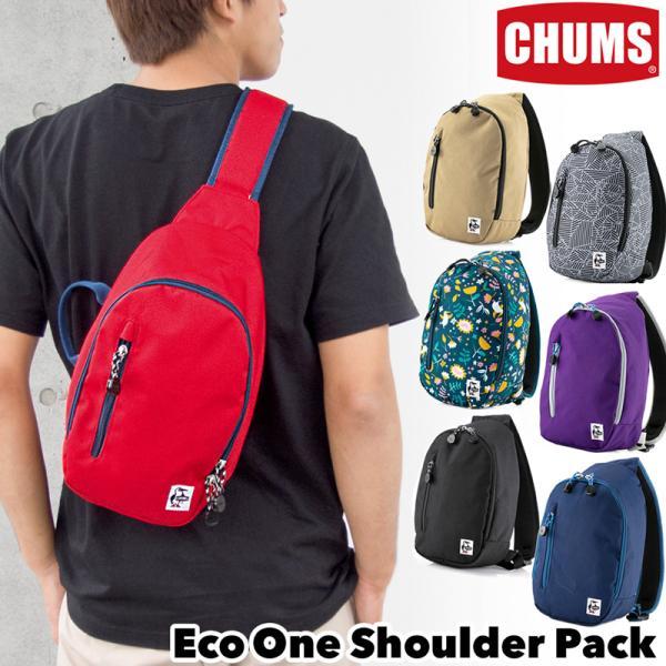 ショルダーバッグ CHUMS チャムス Eco One Shoulder Pack エコ ワンショルダー パック|2m50cm