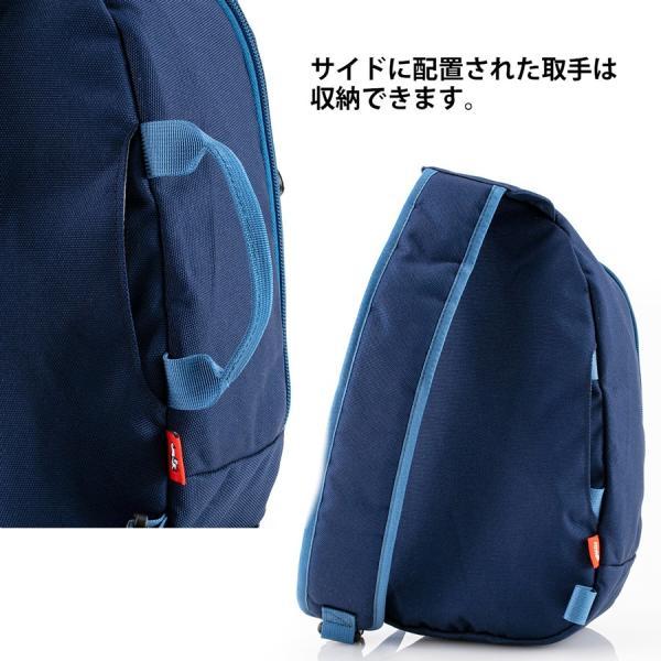 ショルダーバッグ CHUMS チャムス Eco One Shoulder Pack エコ ワンショルダー パック|2m50cm|08
