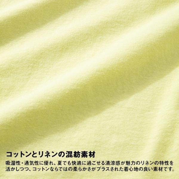CHUMS チャムス Tシャツ Booby on the tree T-Shirt ブービー オンザツリー Tシャツ 半袖|2m50cm|06