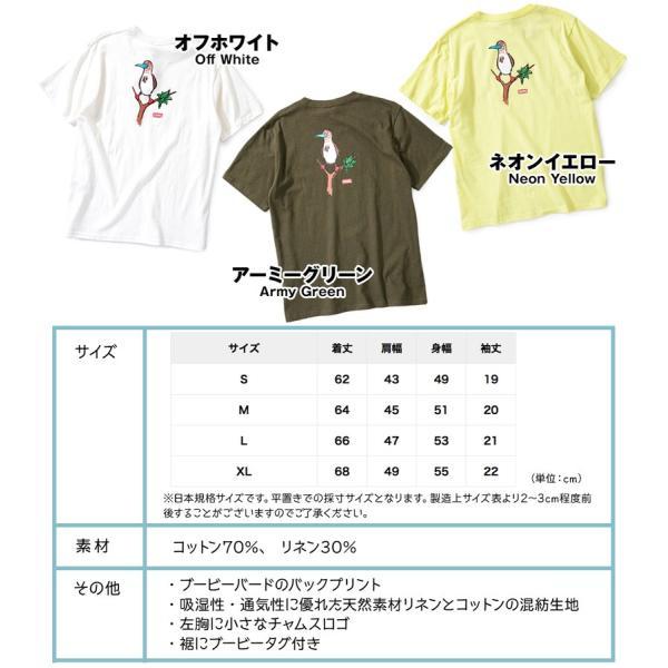 CHUMS チャムス Tシャツ Booby on the tree T-Shirt ブービー オンザツリー Tシャツ 半袖|2m50cm|08