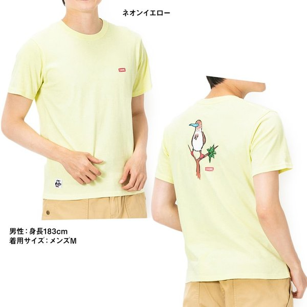 CHUMS チャムス Tシャツ Booby on the tree T-Shirt ブービー オンザツリー Tシャツ 半袖|2m50cm|02