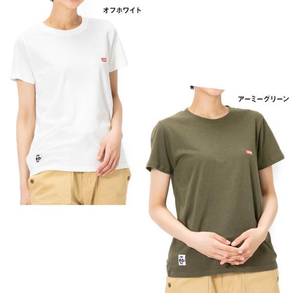 CHUMS チャムス Tシャツ Booby on the tree T-Shirt ブービー オンザツリー Tシャツ 半袖|2m50cm|03