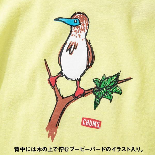 CHUMS チャムス Tシャツ Booby on the tree T-Shirt ブービー オンザツリー Tシャツ 半袖|2m50cm|04