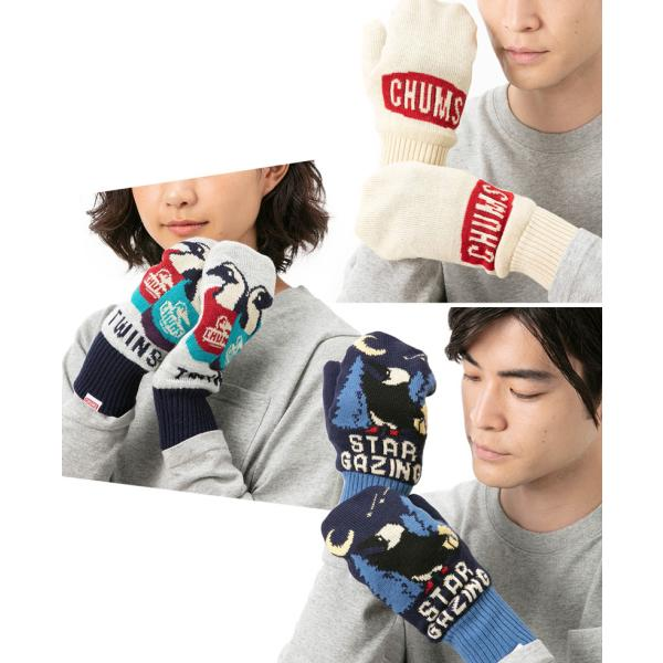 CHUMS チャムス 手袋 Cyclone Knit Mitten サイクロン ニット ミトン|2m50cm|05
