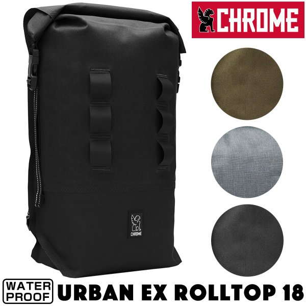 CHROME クローム URBAN EX ROLLTOP 18|2m50cm
