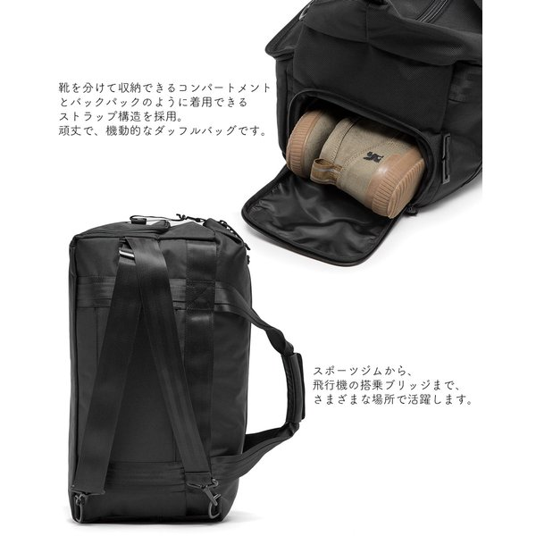 CHROME クローム SURVEYOR DUFFLE BAG ダッフルバッグ|2m50cm|07