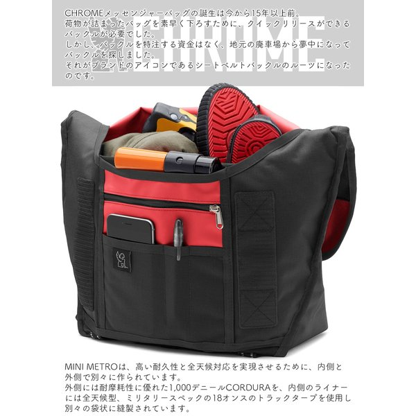 CHROME クローム MINI METRO メッセンジャーバッグ|2m50cm|08