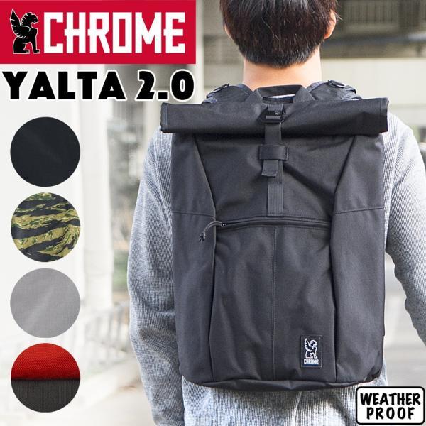 CHROME クローム YALTA 2.0 NYLON バックパック 2m50cm