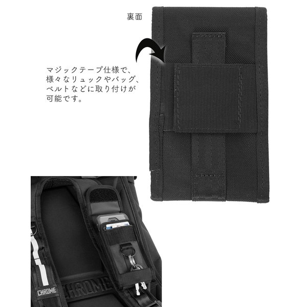 CHROME クローム PHONE POUCH フォン ポーチ|2m50cm|02