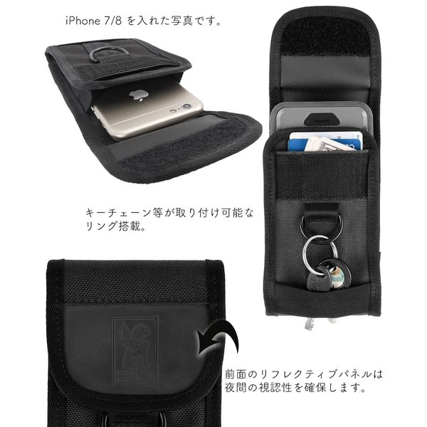 CHROME クローム PHONE POUCH フォン ポーチ|2m50cm|03