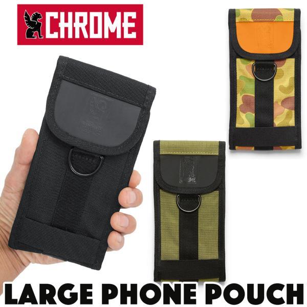 CHROME クローム LARGE PHONE POUCH ラージ フォン ポーチ|2m50cm
