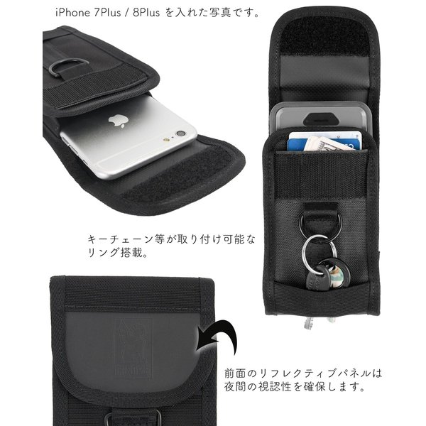 CHROME クローム LARGE PHONE POUCH ラージ フォン ポーチ|2m50cm|03