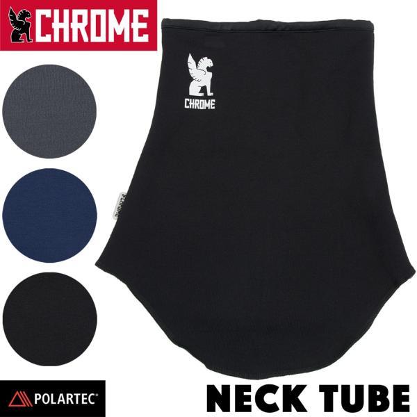 CHROME クローム NECK TUBE ネック チューブ|2m50cm