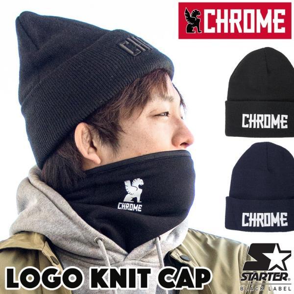 CHROME クローム LOGO KNIT CAP ロゴ ニット キャップ|2m50cm