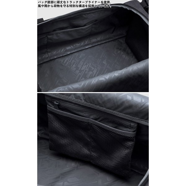 CHROME クローム SPECTRE DUFFLE スペクター ダッフル 48L 2m50cm 09
