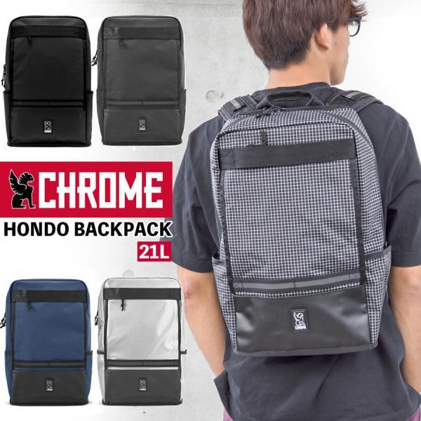 CHROME クローム HONDO BACKPACK ホンドー バックパック 21リットル|2m50cm