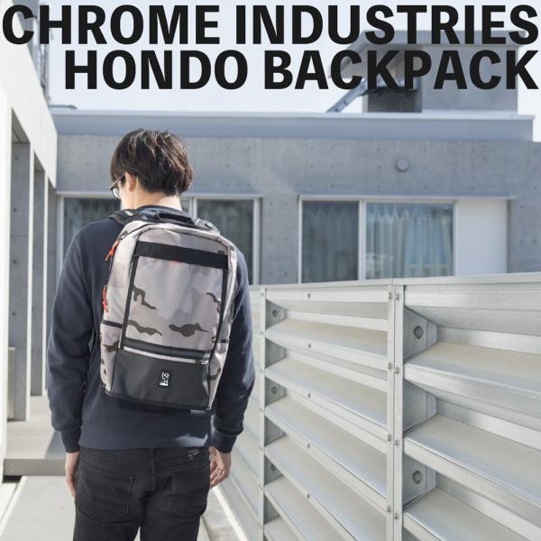 CHROME クローム HONDO BACKPACK ホンドー バックパック 21リットル|2m50cm|02