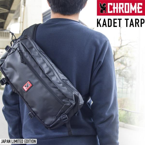 ボディバッグ CHROME クローム KADET TARP カデット タープ|2m50cm