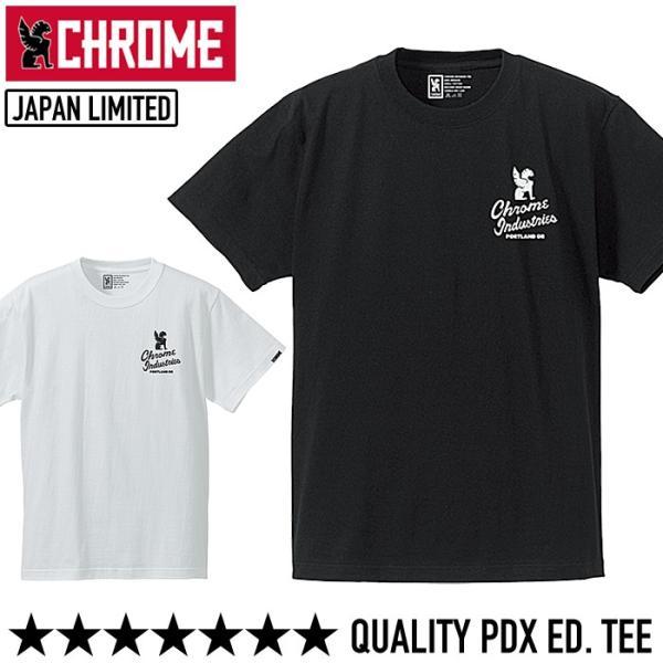 CHROME クローム 7 STARS QUALITY PDX ED.TEE Tシャツ 半袖Tシャツ|2m50cm