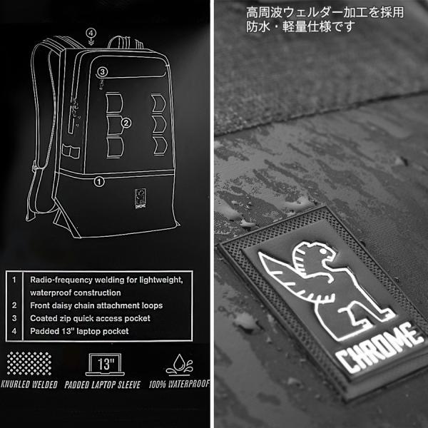 デイパック CHROME クローム URBAN EX TOMBSTONE PACK 18L アーバン EX トゥームストーン パック|2m50cm|08