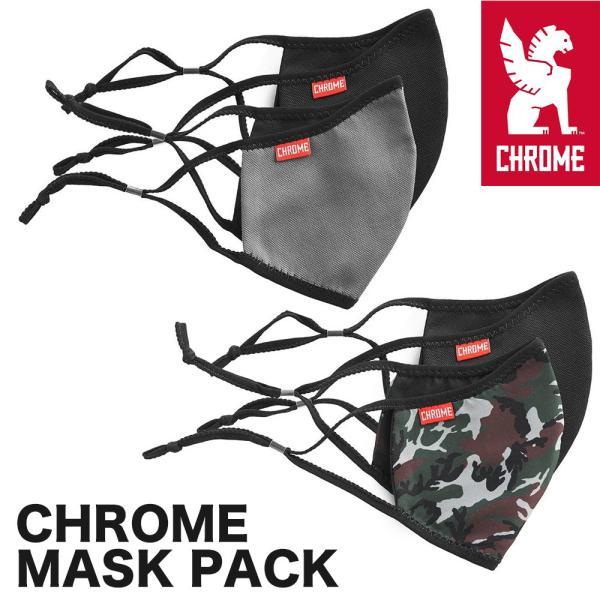 マスク CHROME MASK PACK クローム マスク パック