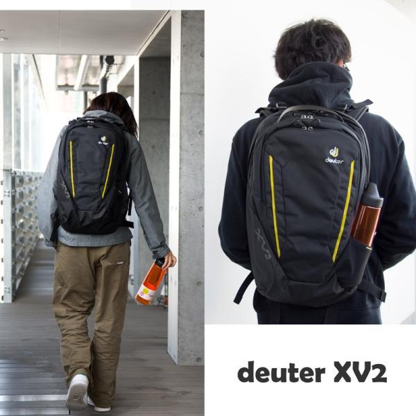 ドイター Deuter リュック XV2|2m50cm|02