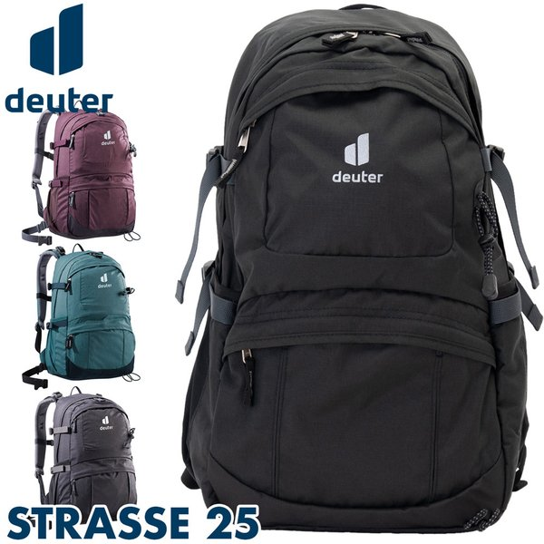 ドイター Deuter リュック Strasse 25 ストラーセ25|2m50cm
