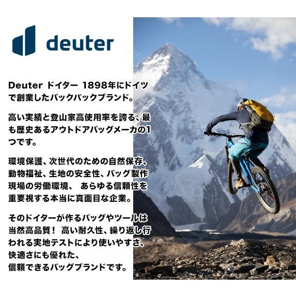 リュックサック ドイター Deuter リュック Strasse 25 ストラーセ 2m50cm 14