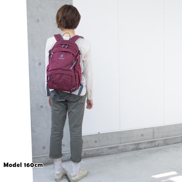 ドイター Deuter リュック Madchen 20 メートヘン20|2m50cm|03