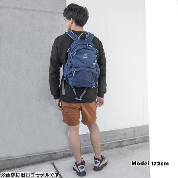 リュックサック ドイター Deuter Madchen 20 メートヘン20|2m50cm|04
