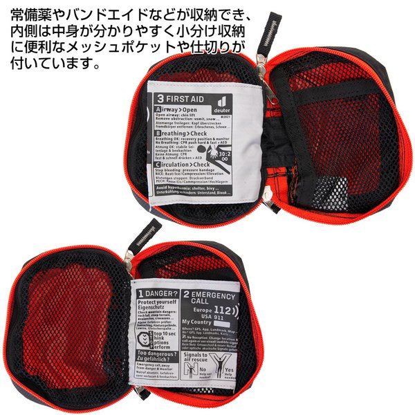 Deuter ドイター 救急バッグ FIRST AID KIT ACTIVE|2m50cm|02