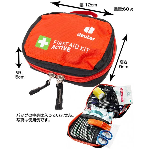 Deuter ドイター 救急バッグ FIRST AID KIT ACTIVE|2m50cm|03