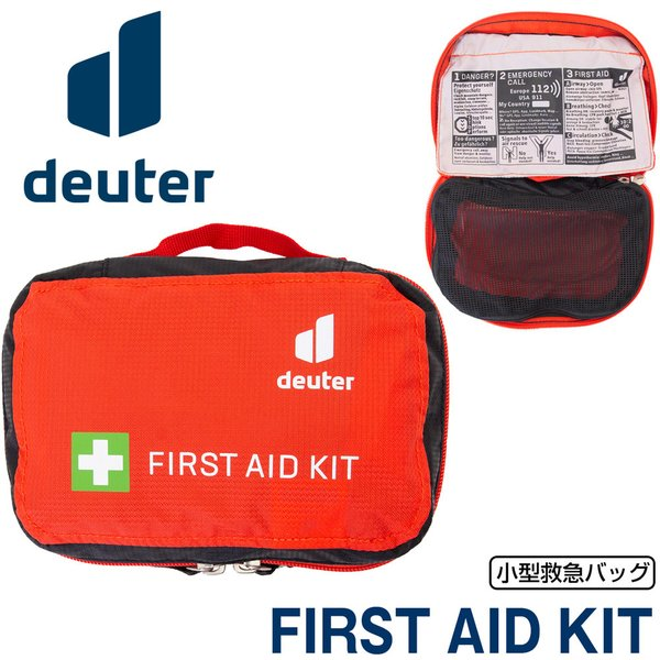 Deuter ドイター 救急バッグ FIRST AID KIT|2m50cm