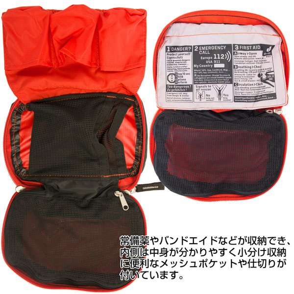 Deuter ドイター 救急バッグ FIRST AID KIT|2m50cm|02