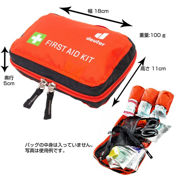 Deuter ドイター 救急バッグ FIRST AID KIT|2m50cm|03