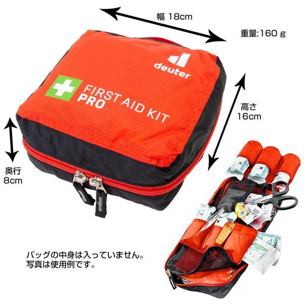 Deuter ドイター 救急バッグ FIRST AID KIT PRO|2m50cm|03