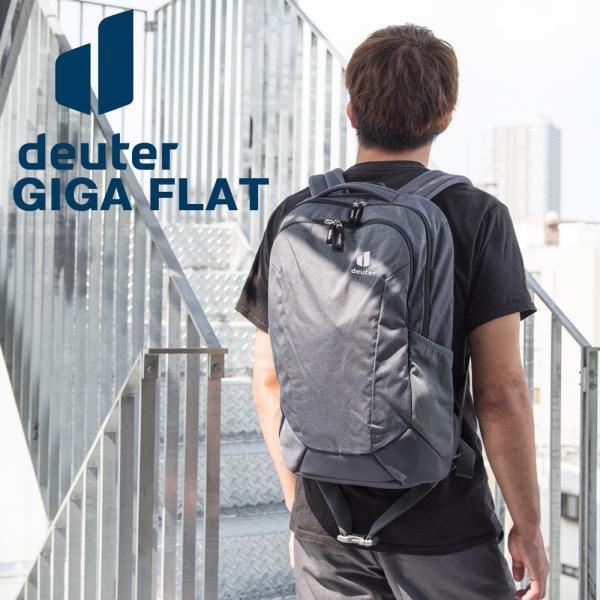 ドイター Deuter リュック GIGA FLAT ギガフラット|2m50cm|02