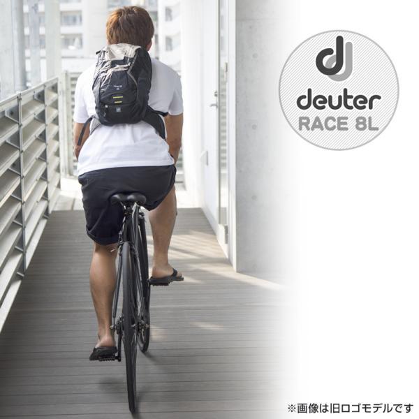 ドイター Deuter リュック RACE 8L|2m50cm|04
