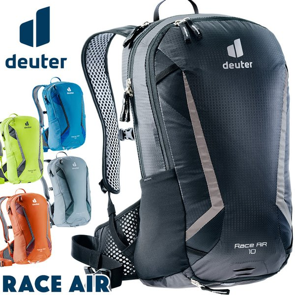 ドイター Deuter リュック RACE AIR 10L|2m50cm