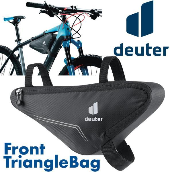 ドイター Deuter Front Triangle Bag フロントトライアングルバッグ|2m50cm