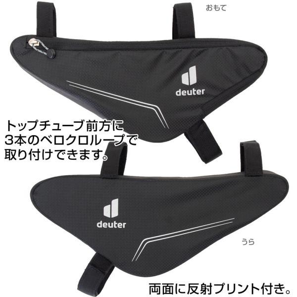 ドイター Deuter Front Triangle Bag フロントトライアングルバッグ|2m50cm|03