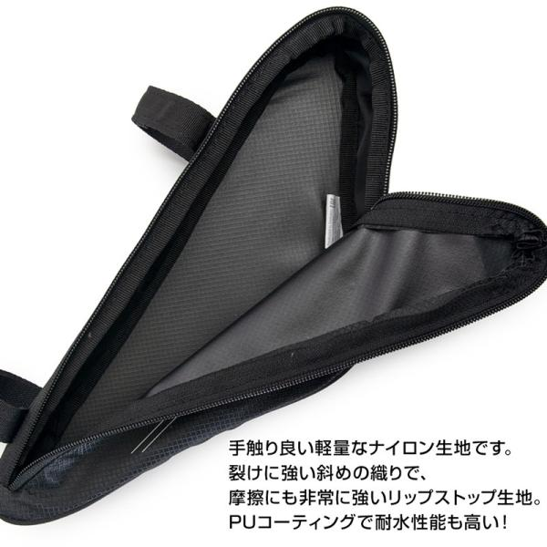 ドイター Deuter Front Triangle Bag フロントトライアングルバッグ|2m50cm|05