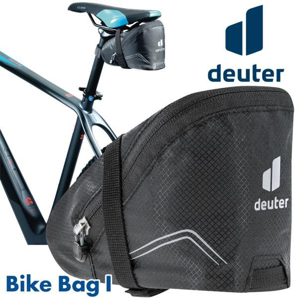 ドイター Deuter Bike Bag I バイクバッグ|2m50cm