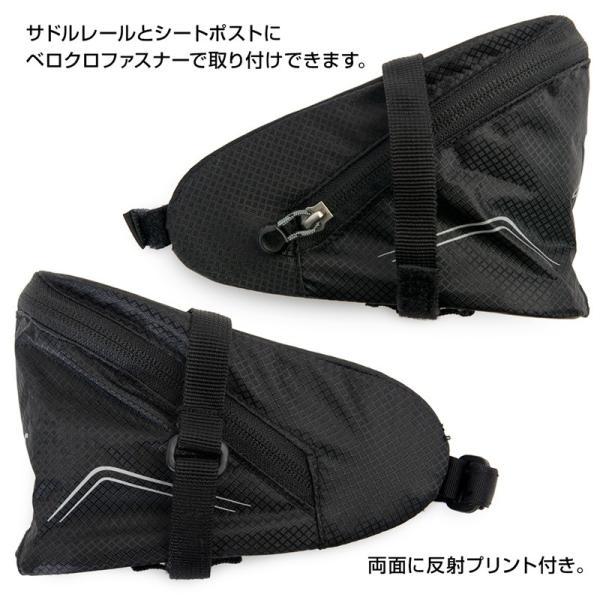 ドイター Deuter Bike Bag I バイクバッグ|2m50cm|05