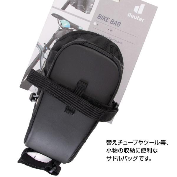 ドイター Deuter Bike Bag I バイクバッグ|2m50cm|02